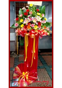 Best Wishes Flower Stand