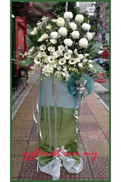 Condolence 04