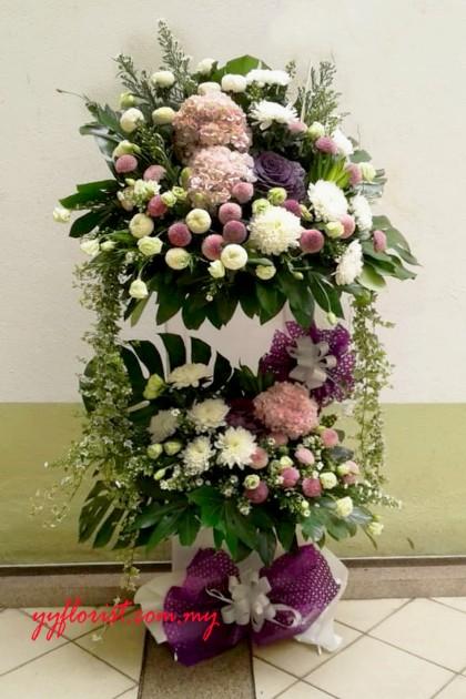 Premium Condolence 06