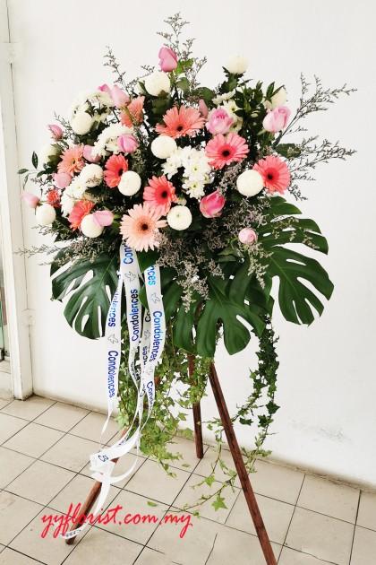 Condolence 09