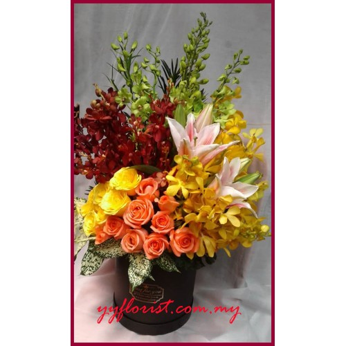 Premium Mix Flower Box 04