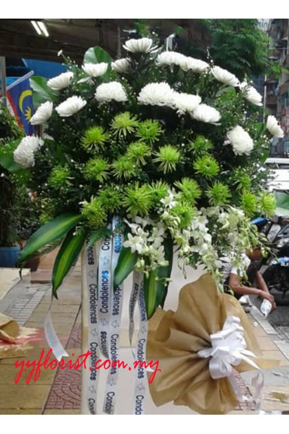 Condolence 14