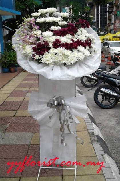 Condolence 17