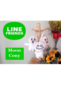 Line Friends Plush Toys
