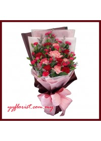 Mother's Day Carnation Flower Bouquet