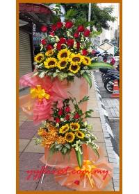 Sunshine Flower Stand