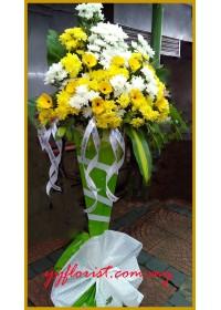 Condolence 26