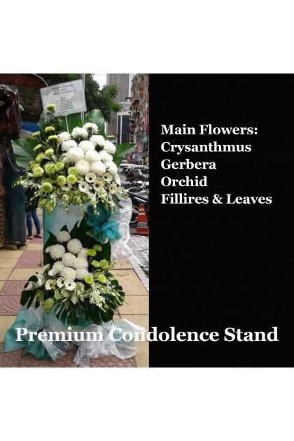 Premium Condolence 31