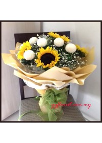 Garden Style - Sunflower Bouquet