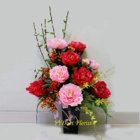 Flower Booming Fortune Table Arrangement