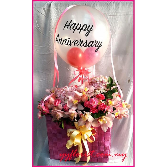 Hot Air Balloon Flowers Basket | PJ Florist | KL Florist | Malaysia ...