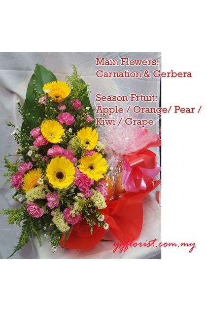 Simple Flowers & Fruit Basket