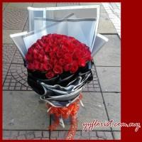 Forever Love -99 Stalk Roses Bouquet