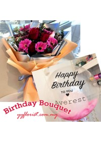 Tenderly Birthday Flower & Balloon