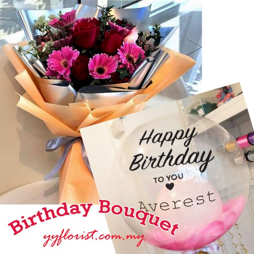 Tenderly Birthday Flower Balloon