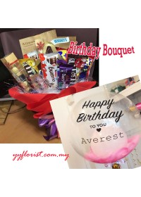 Greeting Birthday Chocolate & Balloon Bouquet
