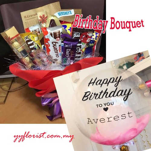 Greeting Birthday Chocolate Balloon Bouquet