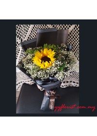 Simple Sunflower & Baby Breath Bouquet