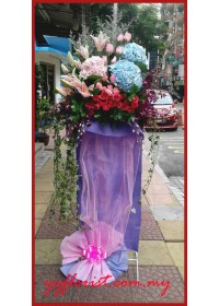 Blooming Flower Stand 1806