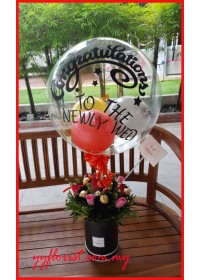 Balloon - Rose & Chocolate Box