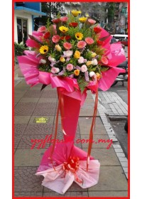 Joyful Flower stand