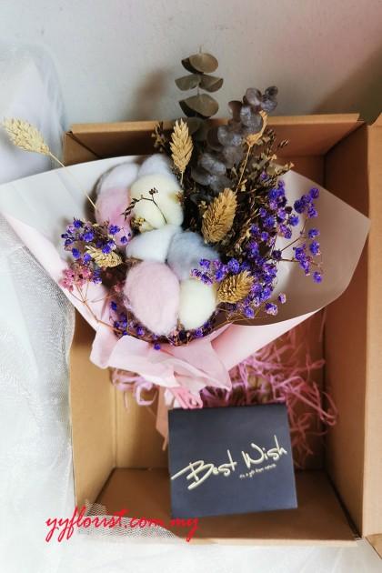 Trio color cotton mini bouquet