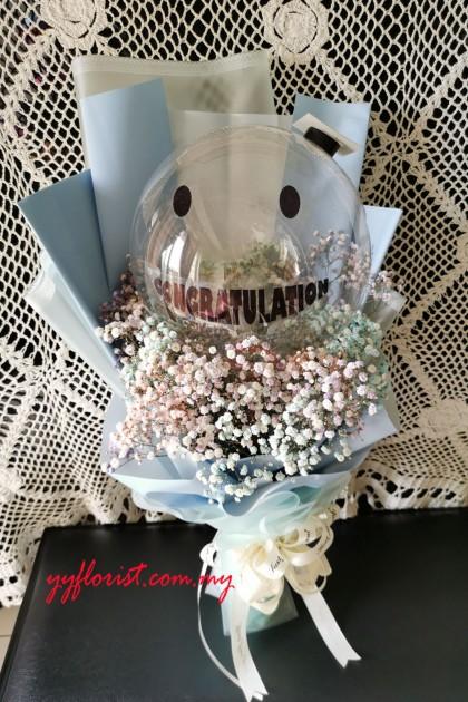 Baby Breath & Balloon Graduation Bouquet