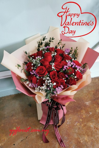Love Rose Bouquet - RED