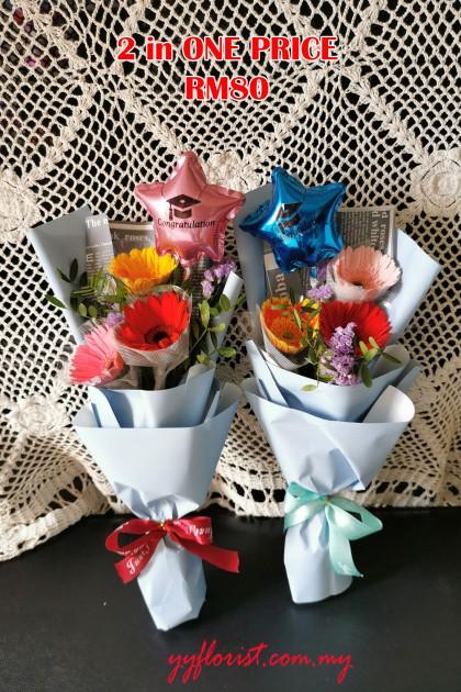 Mini Gerbera Graduation Bouquet 2 in 1