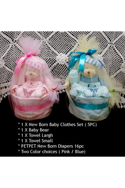 New Born Diapers Cake Hamper 02 - Blue