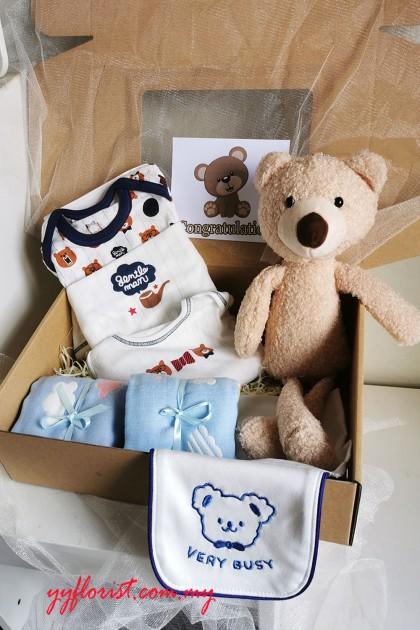 New Born Gift Box Set - Cute Bear
